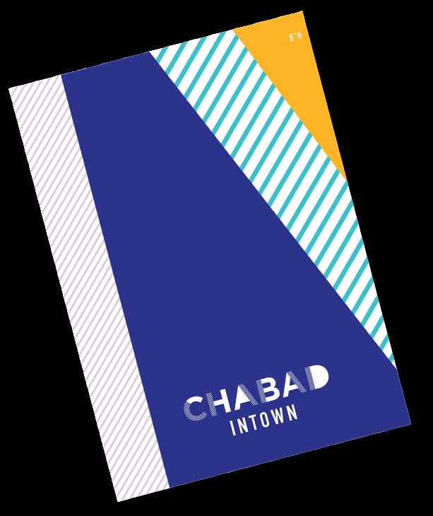chabad-brochure